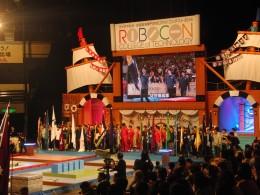 robocon_1